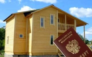 Надо ли регистрировать летний дачный домик?