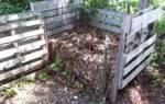 Из чего сделать компостную яму на даче?