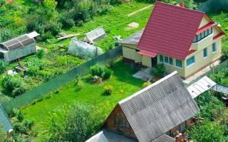 Как правильно оформить дачный дом в собственность?
