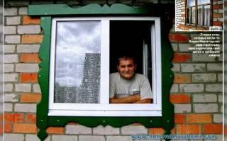 Как поставить пластиковое окно на даче?