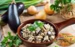 Консервация баклажанов на зиму – рецепты со вкусом грибов