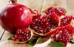 Косточки граната – полезные свойства чудо-фрукта для нашего организма