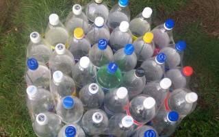 Как применить пластиковые бутылки на даче?