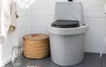 Средство для переработки отходов в дачном туалете